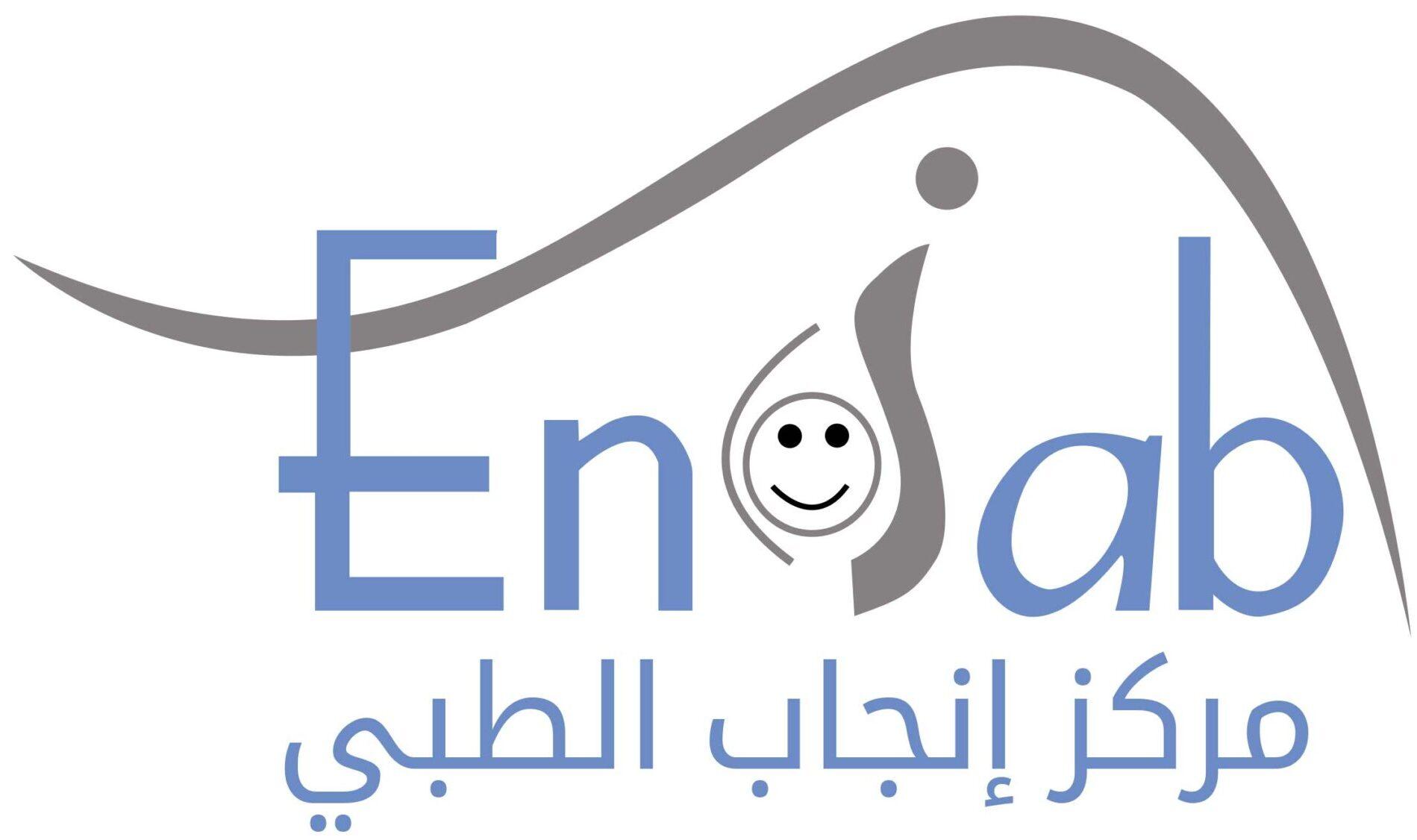 ENJAB MEDICAL CENTER UAE